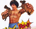 Guilty Pleasures: Kung Pow! Enter the Fist