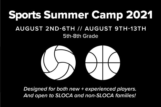 Sports Summer Camp 2021, 8/9-13, 5th-8th grade