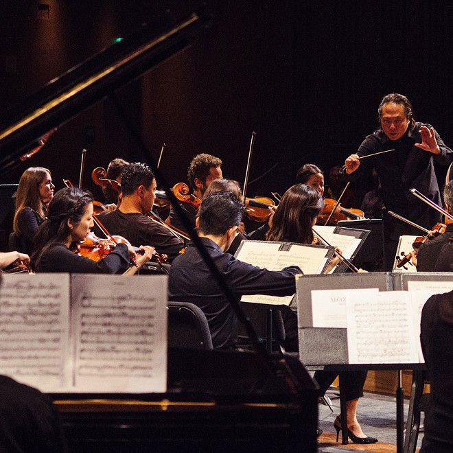 62e5eb9e_7-28_orchestra_music_without_borders.jpg