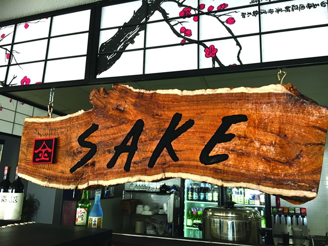 sake_sushi_no._2_logo_sign.jpg