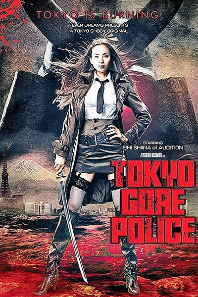 BUCKETS OF BLOOD :  'Tokyo Gore Police' is strange, violent, and of course, gory. - PHOTO COURTESY OF FEVER DREAMS PRODUCTIONS