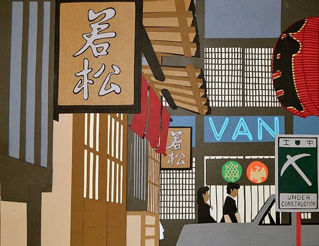 STREETS OF TOKYO:  The contrasting colors in Ryan Carroll's 'Late Autumn, Tokyo Alley' make the piece pop and give it a three-dimensional feel. - IMAGE COURTESY OF GALLERY AT MARINA SQUARE