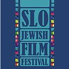 2019 Jewish Film Festival @ Palm Theatre