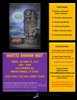 bc259dda_haunted_hawaiian_night_flyer.png