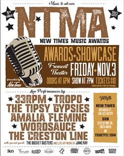 ntma_2017_showcase_fp.jpg