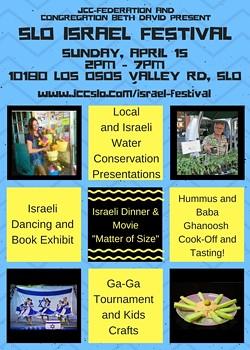 07e5aff3_israel_festival_4_.jpg