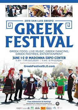 greekfest.jpg