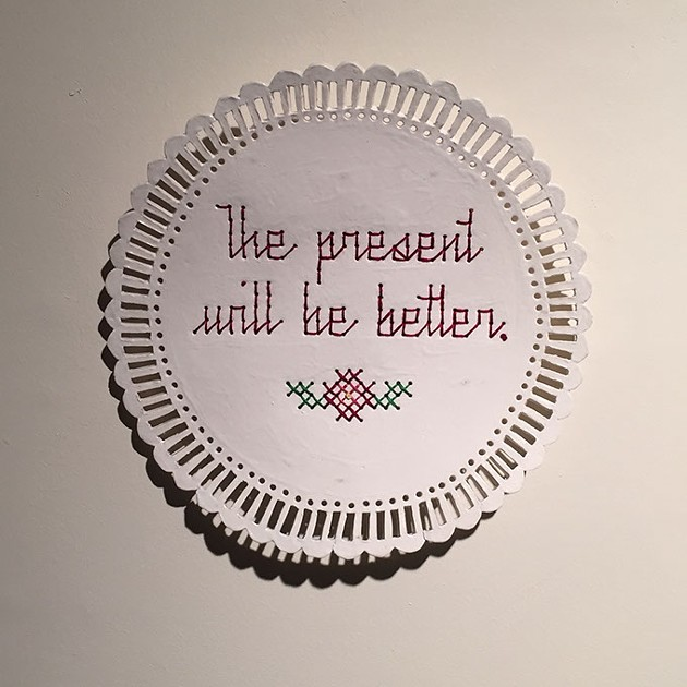 """""""The Present"""" by Krystle Brewer 