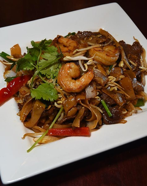 Chow Fune with Beef & Shrimp.  mh