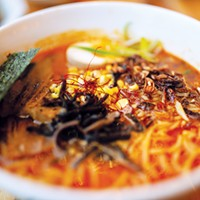 In addition to tacos and entrees, Chigama specializes in a variety of noodles, like the daily variety of soup.