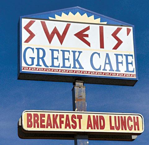 Sweis' Greek Cafe (Gazette / file)