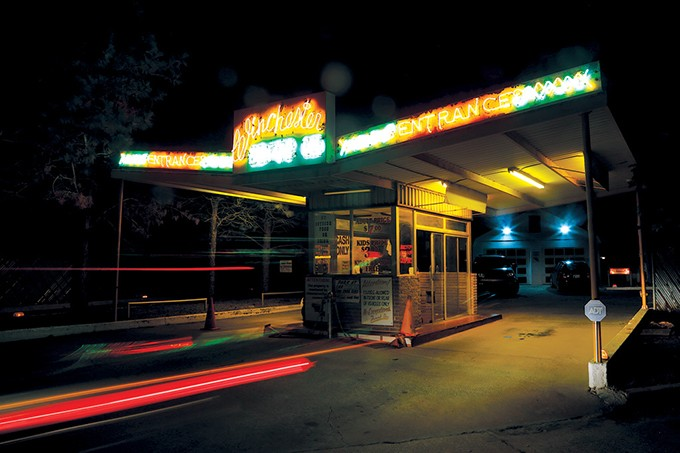 Winchester Drive-In Theatre has been in business for 50 years. - GAZETTE / FILE