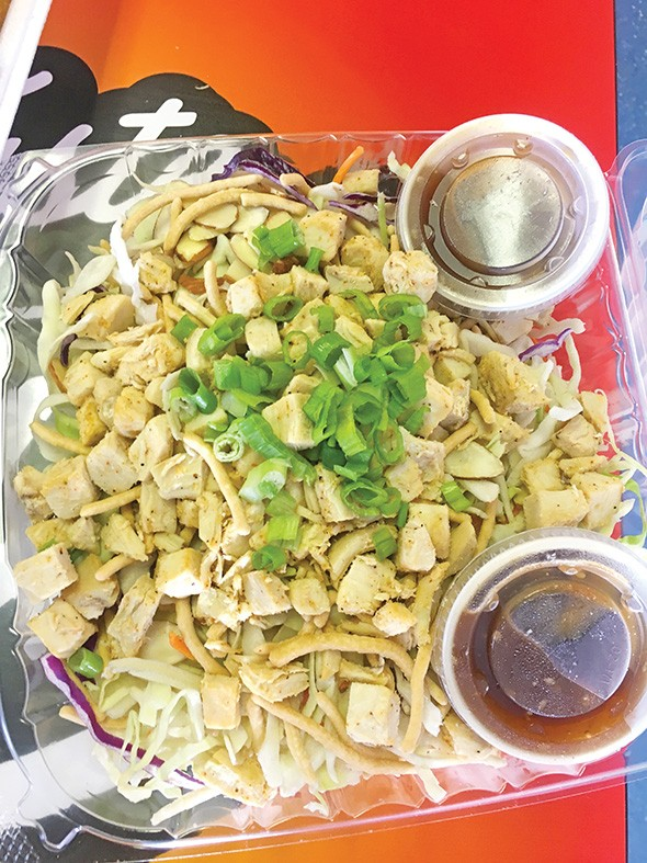 The egg roll and bowl salad - JACOB THREADGILL