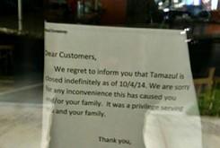 Nuggets Food Briefs: Ve-<em>gone</em>? Tamazul is closed