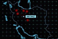 <em>Zero Days</em> explores malware's global threat