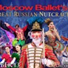 Moscow Ballet's Gift of Christmas Tour @ Hudiburg Chevrolet Center