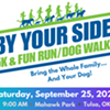 By Your Side 5k & 1-Mile Fun Run @ Mohawk Park
