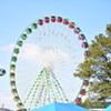 2021 Oklahoma State Fair @ OKC Fairgrounds
