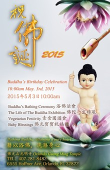2015 Buddha's Birthday Celebration & Food Festival