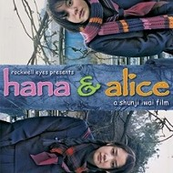 Underrated: Hana and Alice - Shunji Iwai (2004)