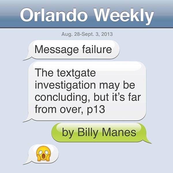 textgatecoverjpg