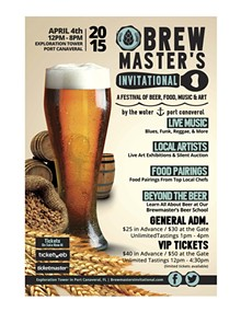 Brewmaster's Invitational - A Festival of Beer, Food, Music & Art