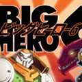 "Disney announces new short film ""Feast"" to run before ""Big Hero 6"""