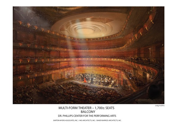 mf-balcony_5x7_drphillipscenter_label_r11jpg