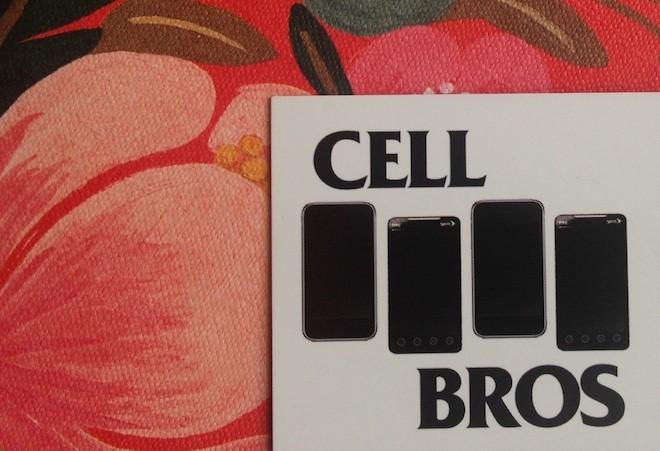 cell-brosjpg
