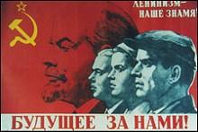 sovietart8-26jpg
