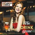 The Drink Issue 2014