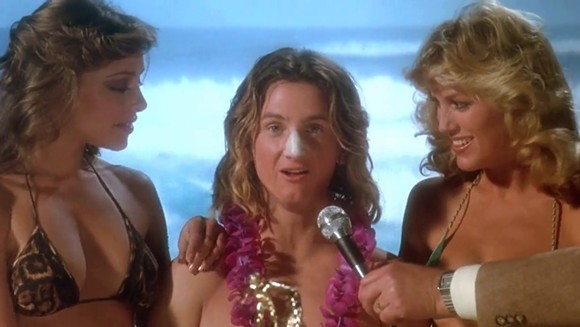 Fast Times at Ridgemont High at the Enzian, plus a free beer for dad!