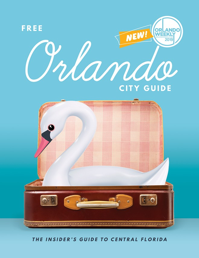 COVER DESIGN BY MELISSA MCHENRY