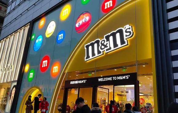 M&M World Shanghai's updated facade - IMAGE VIA LIWEI WANG/FACEBOOK