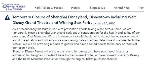 The resort closure notice published on Shanghai Disneyland's website - IMAGE VIA SHANGHAI DISNEYLAND