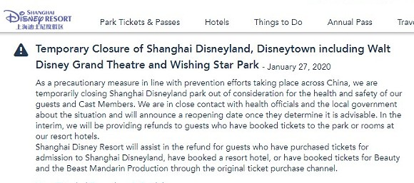 The resort closure notice published on Shanghai Disneyland's website - IMAGE VIA SHANGHAI DISNEYLAND
