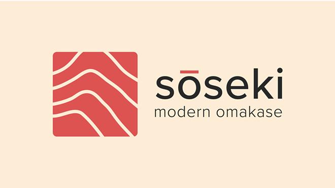 soseki4.png