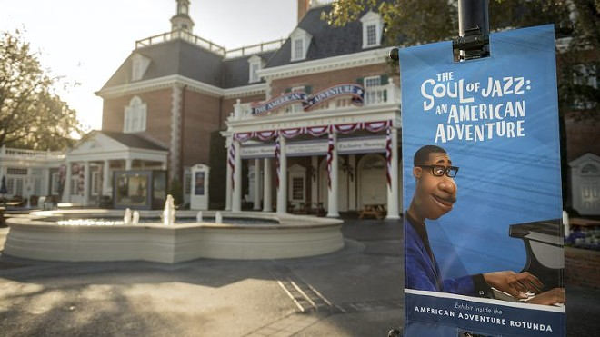 The Soul of Jazz: An American Adventure exhibit opened in Epcot on February 1, 2021 - IMAGE VIA DISNEY
