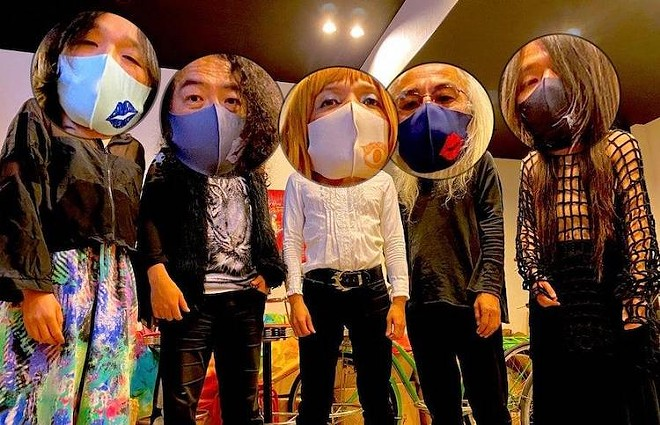 PHOTO COURTESY ACID MOTHERS TEMPLE FACEBOOK