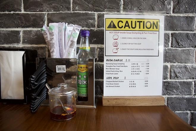 Shanghai Lane menu - PHOTO BY ROB BARTLETT