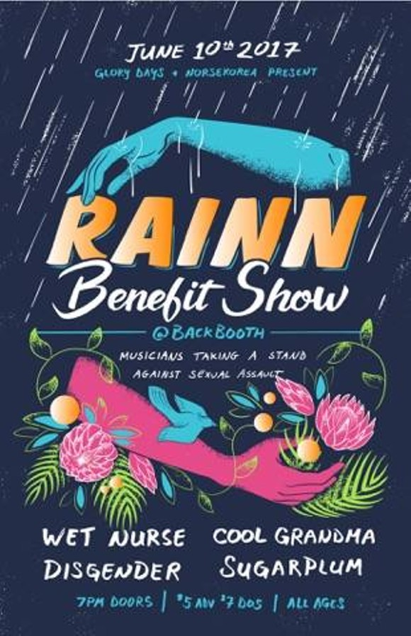 rainn_benefit_flyer.jpg