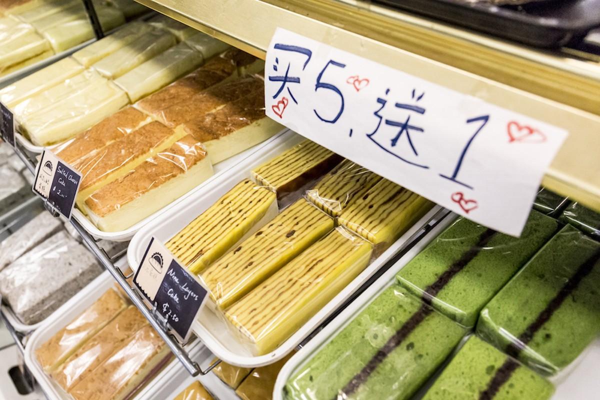 bartlettimage-mia_supermarket.jpg