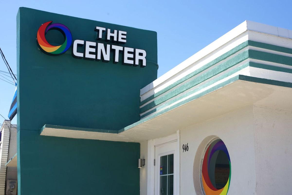 thecenter1.jpg