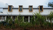 Emeril Lagasse Foundation Kitchen House and Culinary Garden