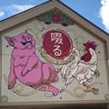 Susuru, a new 'retro-themed izakaya' ramen joint will open in Orlando this Friday
