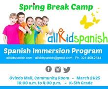 9ad3fb76_flyer_spring_break_camp_fb.jpg