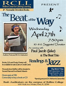 3a81f315_the_beat_of_the_way_11x8.5.jpg