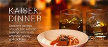 efb56933_whiskey_dinner_logo.png
