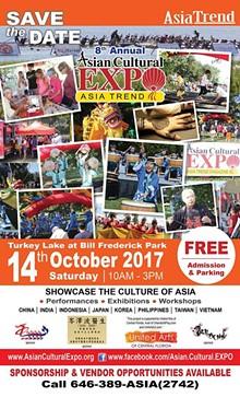 05dbb33c_asian_cultural_expo_2017_poster_9.1.2017.jpg