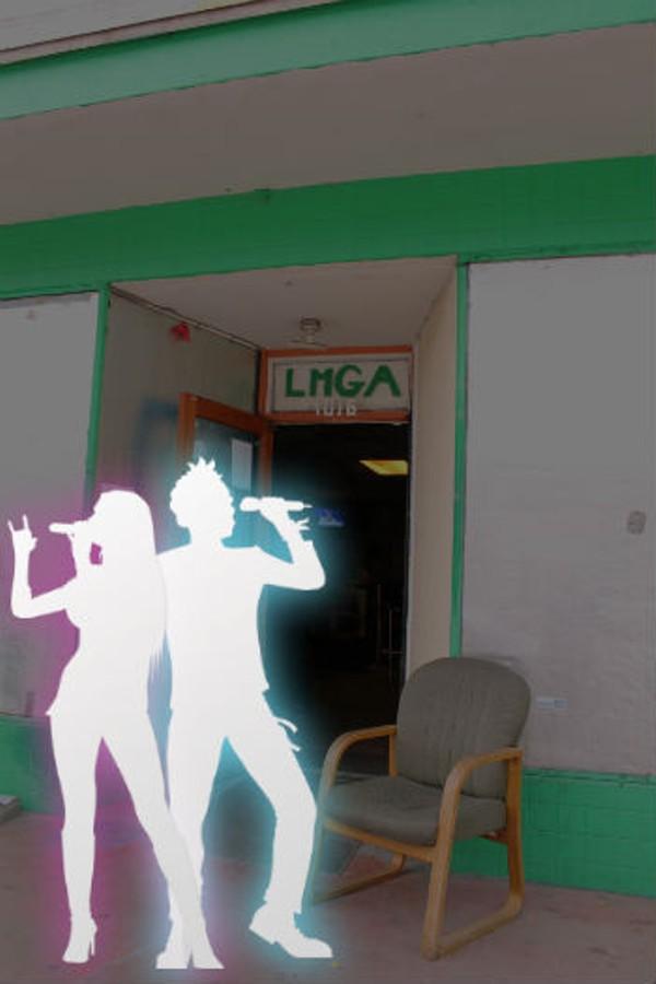 lous-karaokejpg